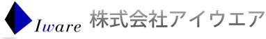 株式会社アイウエア ロゴ